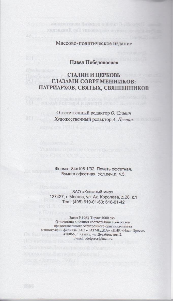http://www.vozvrashenielina.ru/photos/2-10-12/007-2.jpg
