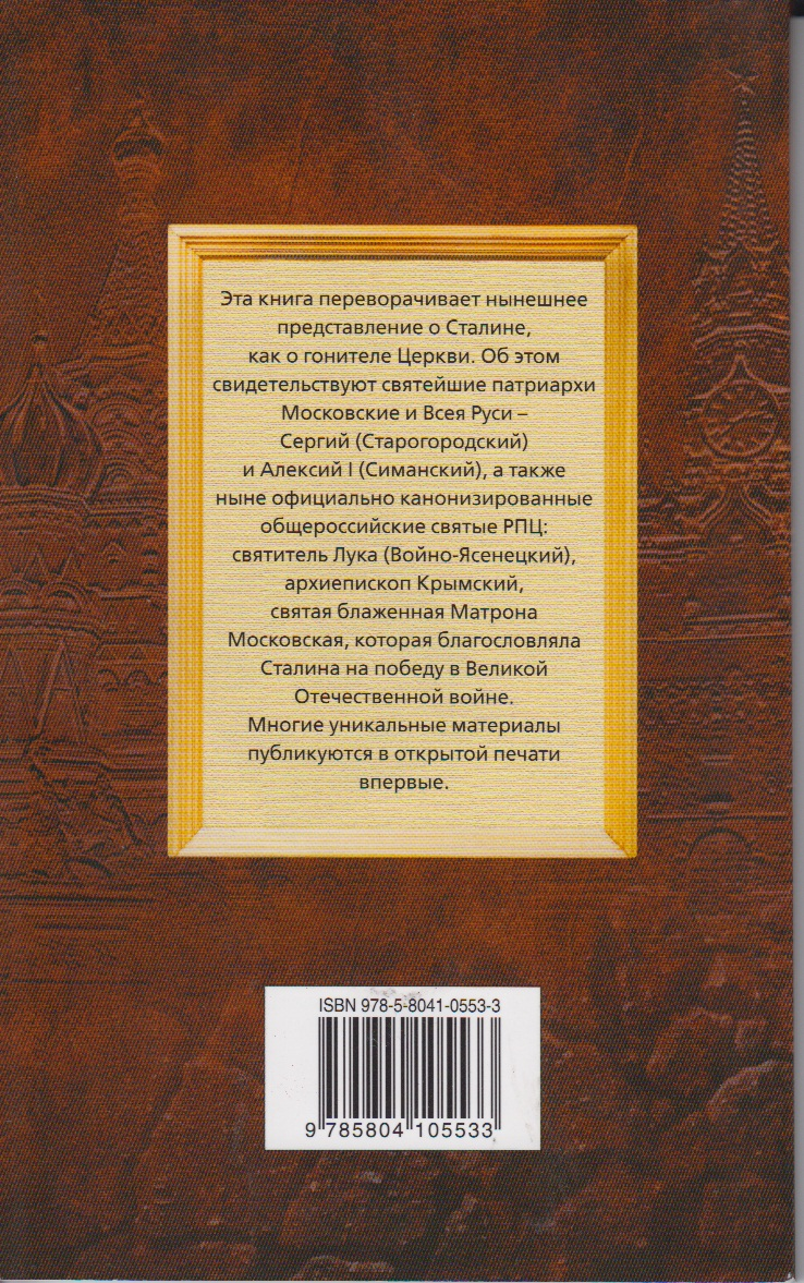 http://www.vozvrashenielina.ru/photos/2-10-12/007-3.jpg