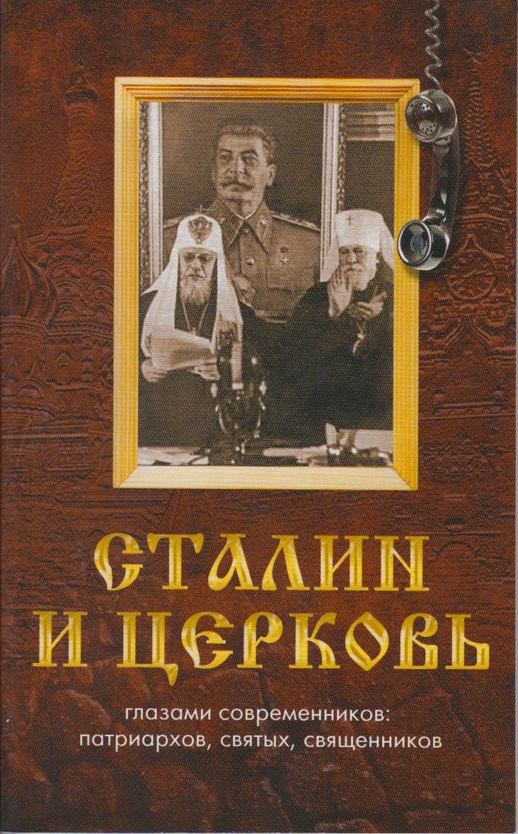 http://www.vozvrashenielina.ru/photos/2-10-12/007.jpg